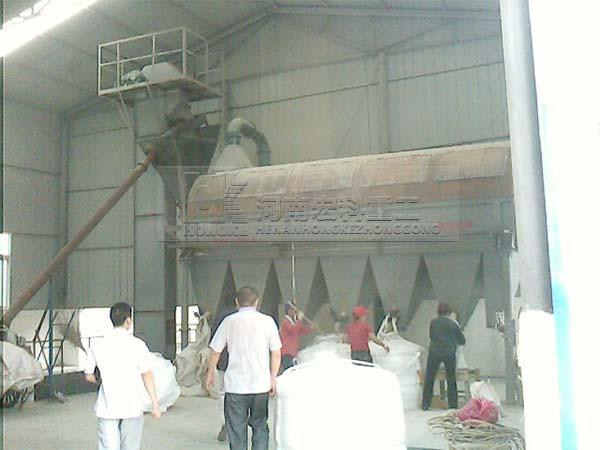 洛阳陶粒砂回转窑生产线生产现场